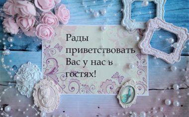 Мастерская Shop-Handmade на Facebook.