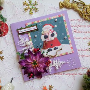 Новогодние открытки и конверты для денег
