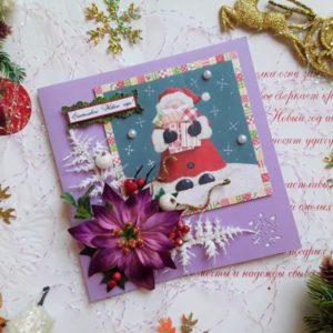 Новогодние открытки, конверты, коробки