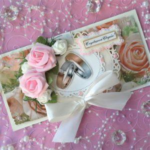 Открытки и денежные конверты ко Дню Свадьбы