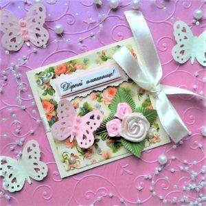 Открытки и денежные конверты для женщин