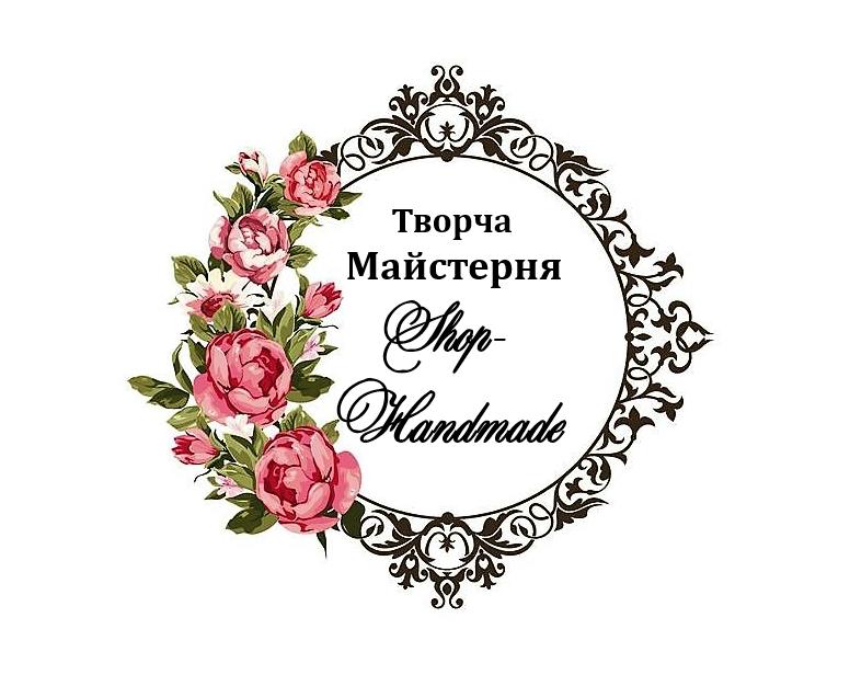 Handmade - Магазин-мастерская изделий ручной работы и скрап материалов.