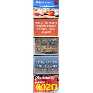 """Сувенирные спички на магнитах """"Одесские анекдоты Море"""" №002П."""