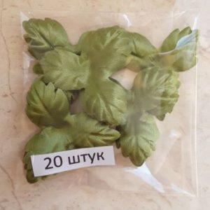 Набор зеленых тройных листочков.