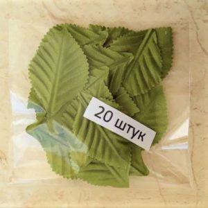 Набор листьев зеленых для скрапа и флористики.