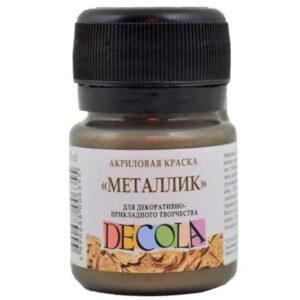 Краска акриловая ДЕКОЛА античное золото, металл, 20 мл, ЗХК.