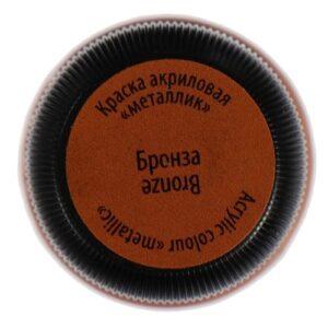 Краска акриловая ДЕКОЛА бронза, метал., 20 мл, ЗХК.