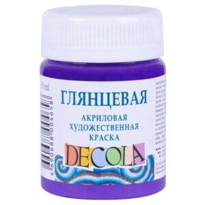 Краска акриловая ДЕКОЛА фиолетовая, глянц., 50 мл, ЗХК.
