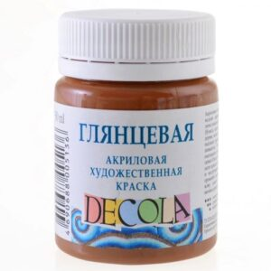 Краска акриловая ДЕКОЛА коричневая светлая, глянц., 50 мл, ЗХК.