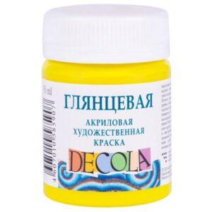 Краска акриловая ДЕКОЛА лимонная, глянц., 50 мл, ЗХК.