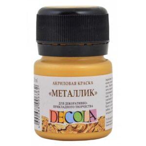 Краска акриловая ДЕКОЛА золото инков, метал., 20 мл, ЗХК.