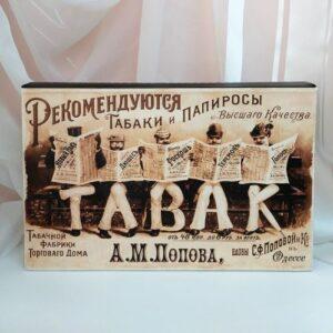 Подарки из Одессы