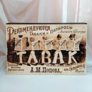 """Книга - шкатулка """"Одесса Ретро"""", 26*17*5 см."""