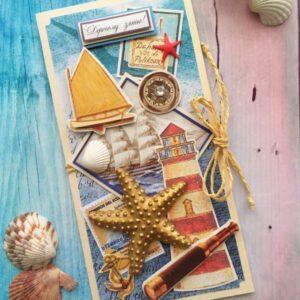 Морская открытка ручной работы