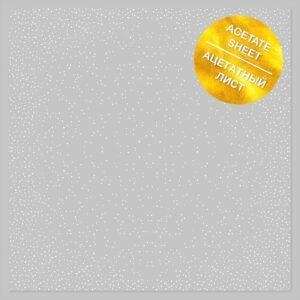 Ацетатный лист с белым тиснением, 30,5*30,5 см, FDFMA-1-028.