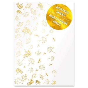 Ацетатный лист с золотым тиснением, 21*30 см, FDFMA-1-015.