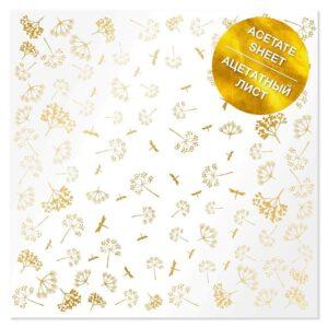 Ацетатный лист с золотым тиснением, 30*30 см, FDFMA-1-012.