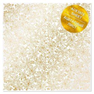 Ацетатный лист с золотым тиснением, 30,5*30,5 см, FDFMA-1-034.