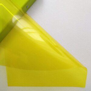 Разделительный лист PVC, прозрачный желтый, 21*29,7 см, 180 мм.
