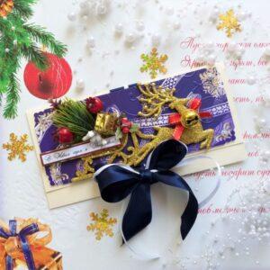 Новогодний конверт для денег.